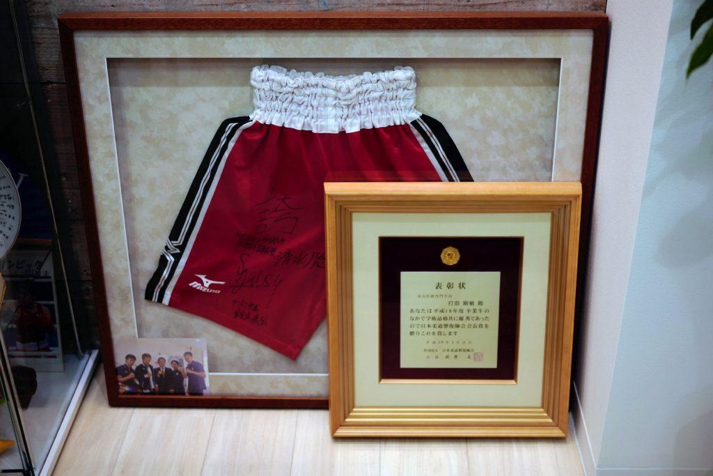 ロコモ溝の口治療院の院内 オリンピック ボクシング日本代表の記念品